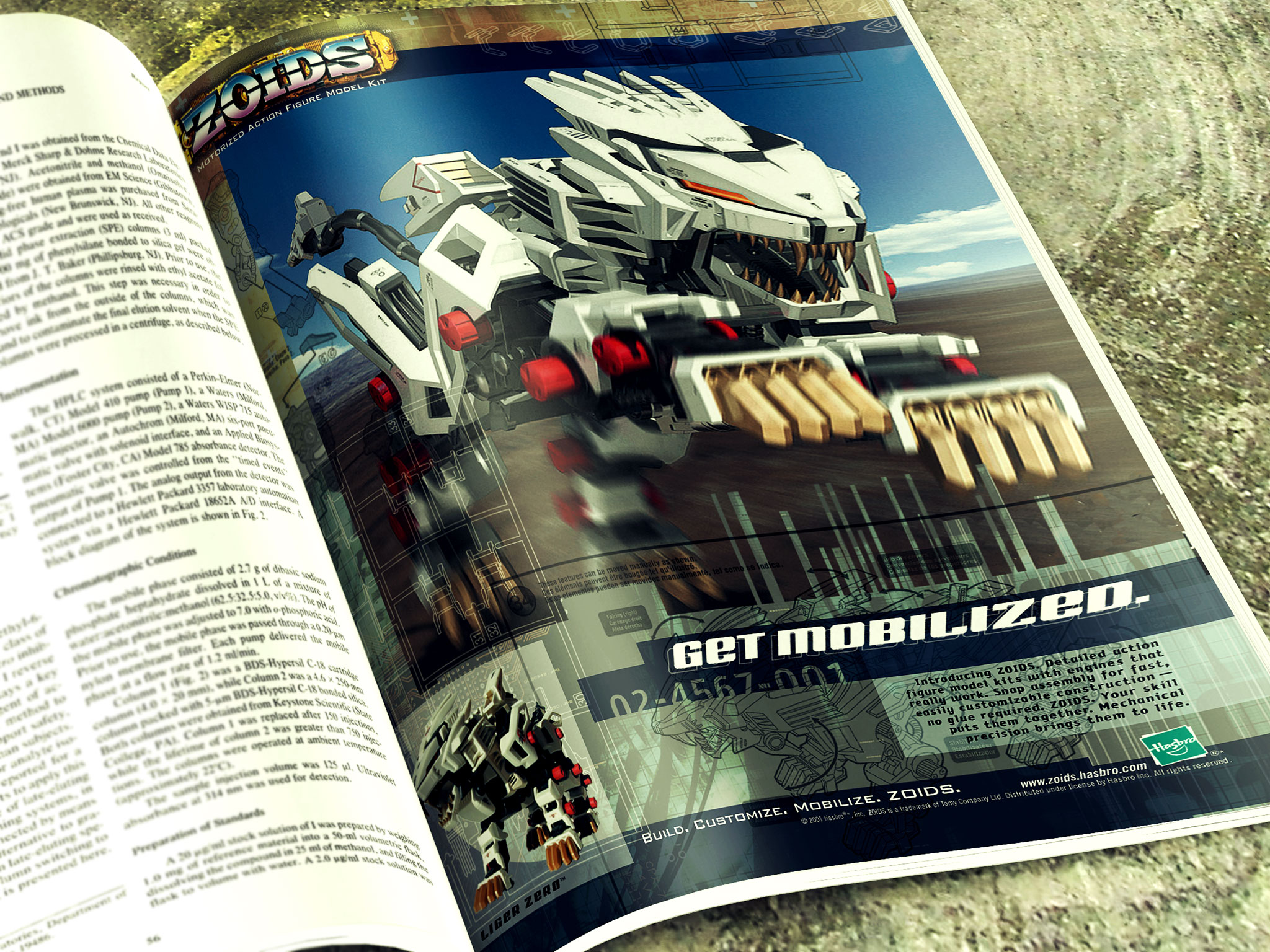 archive_advert_zoids